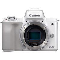 Canon EOS M50 weiß