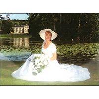Cokin 148 Hochzeitsfilter weiß P