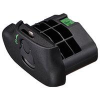 Nikon Akkufachdeckel BL-5