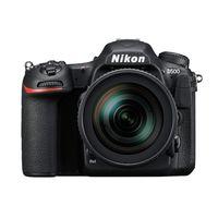 Nikon D500, AF-S DX 16-80mm f/2,8-4,0 ED VR