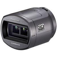 Zum Vergr��ern hier klicken. Artikel: Panasonic 3D Vorsatzlinse VW-CLT 2