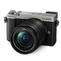 Panasonic Lumix DC-GX9 + 12-60mm Micro Four Thirds titan-silber