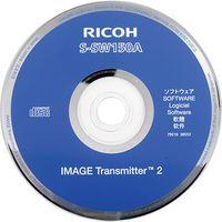 Für weitere Info hier klicken. Artikel: Pentax Image Transmitter 2 (für 645Z)
