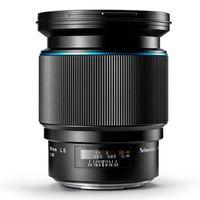 Für weitere Info hier klicken. Artikel: Phase One Schneider Kreuznach 45mm LS f/3.5 Blue Ring - ø95mm Phase One XF