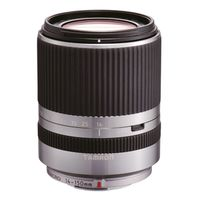 Tamron AF 14-150mm f/3,5-5,8 Di III silber Micro Four Thirds