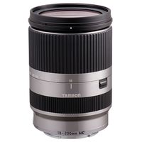 Tamron AF 18-200mm f/3,5-6,3 Di III VC silber Sony E-Mount