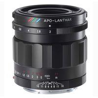 Für weitere Info hier klicken. Artikel: Voigtländer APO-LANTHAR 50 mm f/2.0 Sony FE-Mount