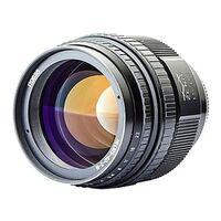 Für weitere Info hier klicken. Artikel: Zenit Helios 40-2 85mm f/1,5 Nikon FX