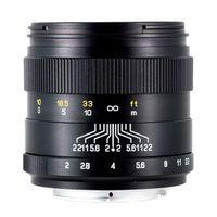 Für weitere Info hier klicken. Artikel: Zhongyi Mitakon Creator 85mm f/2 Sony FE-Mount