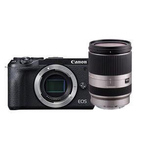Für weitere Info hier klicken. Artikel: Canon EOS M6 Mark II + Tamron AF 18-200mm f/3,5-6,3 Di III VC silber