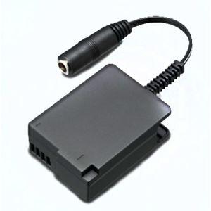 Für weitere Info hier klicken. Artikel: Panasonic DMW-DCC8GU9