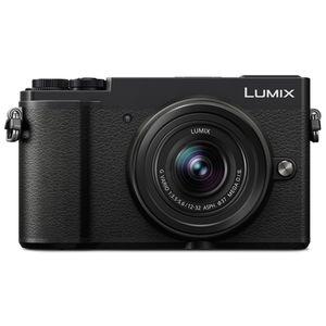 Für weitere Info hier klicken. Artikel: Panasonic Lumix DC-GX9,G-Vario 3,5-5,6/12-32 Micro Four Thirds
