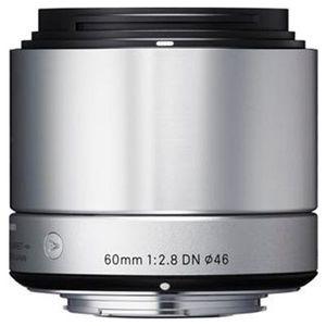 Für weitere Info hier klicken. Artikel: Sigma AF 2,8/60 DN A silber Sony E-Mount