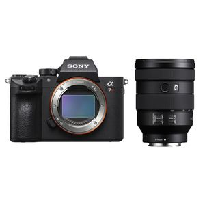 Für weitere Info hier klicken. Artikel: Sony Alpha 7R III + SEL 24-105mm f/4,0 G OSS