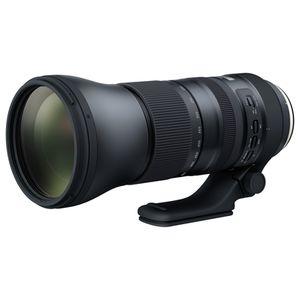 Für weitere Info hier klicken. Artikel: Tamron SP 5,0-6,3/150-600 Di VC USD G2 Canon EF
