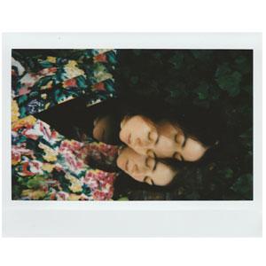 Beispielbild: Sarah Akbar und Fabricio Schmidt