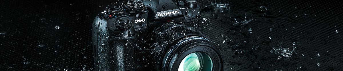 Olympus Markenstore Header