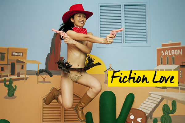 Fiction Love by Wang Chienyang - Schnappschuss No 56 Pop